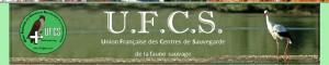 Centre de soins UFCS