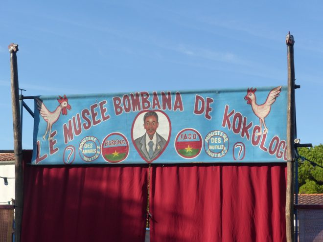 Sainte-Marie de Ré - Musée de Kokologo - 7 septembre 2018